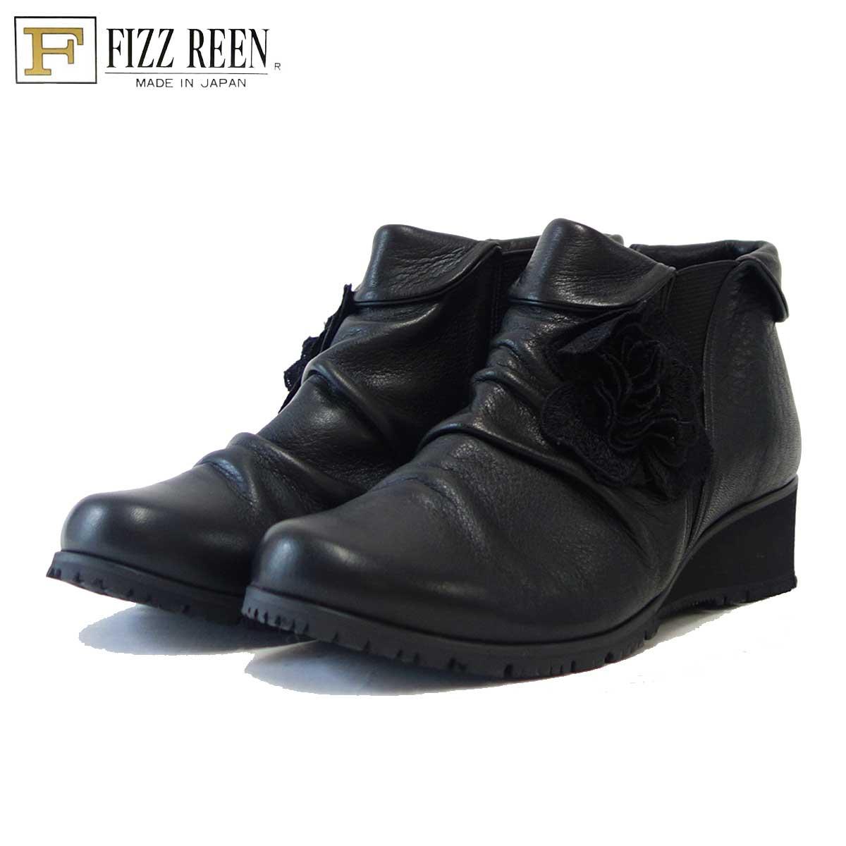 フィズリーン FIZZ REEN 87072 ブラック(日本製) ソフトレザーの快適ショートブーツ 「靴」