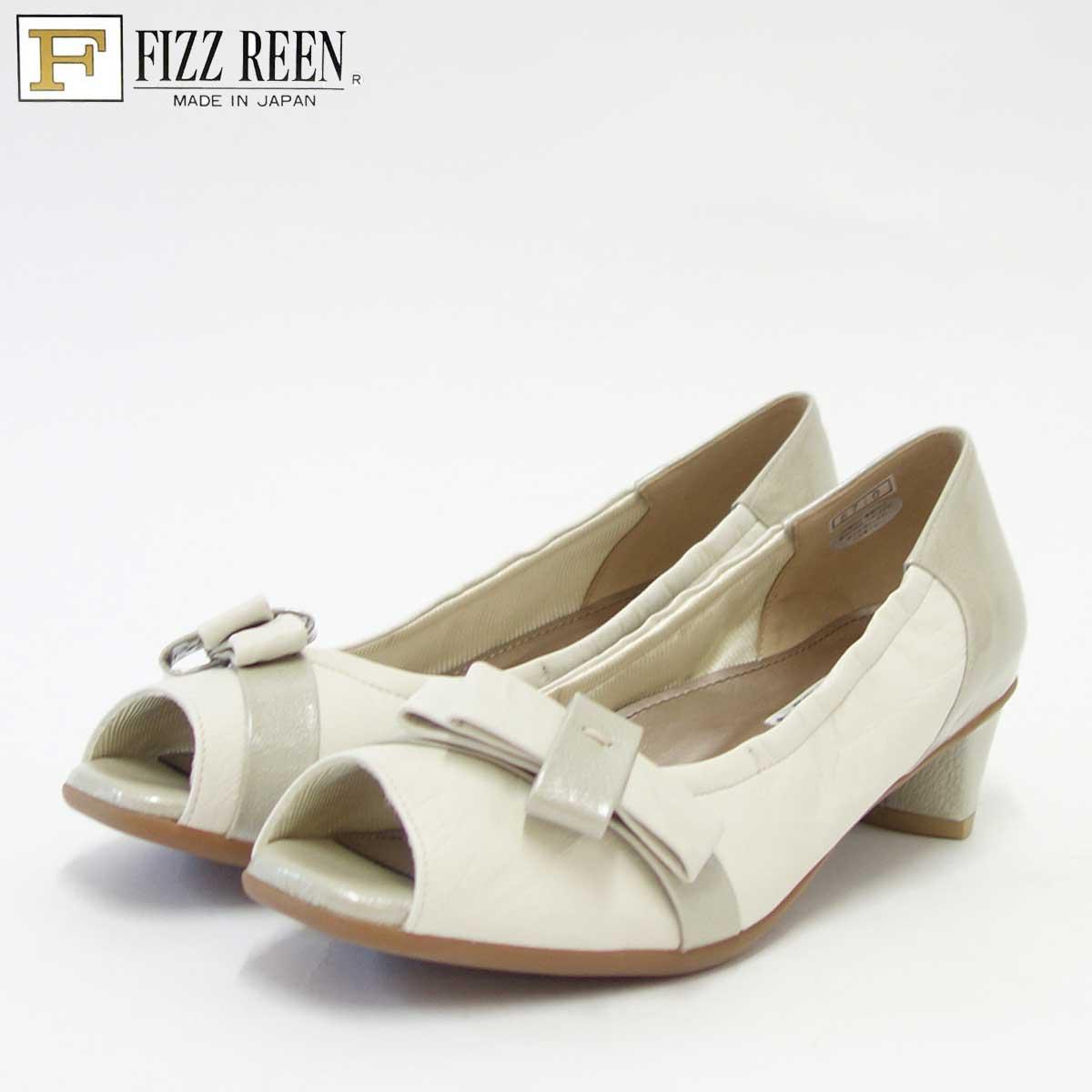 FIZZ REEN フィズリーン 8710 アイボリー(レディース)快適EEEのオープントゥパンプス(日本製)「靴」