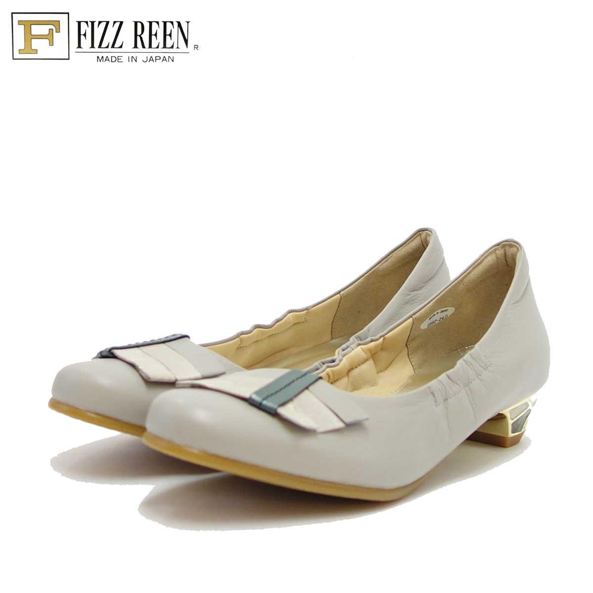 フィズリーン FIZZ REEN 0582 ライトグレー(レディース) 快適EEEのローヒールパンプス(日本製)「靴」 母の日 おすすめ ギフト