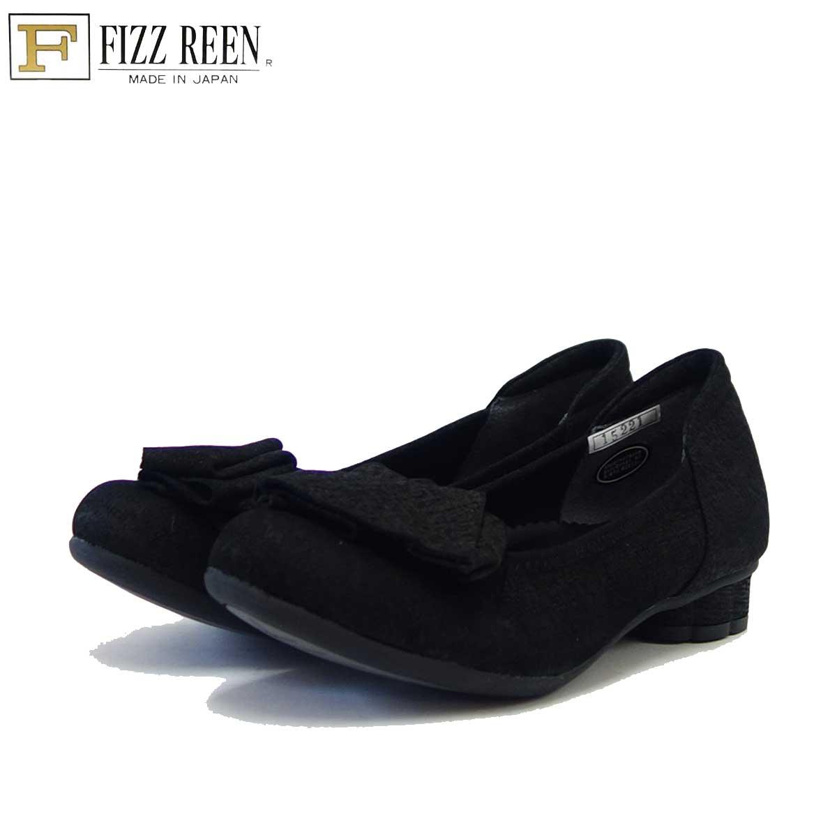 フィズリーン FIZZ REEN 15221 ブラック(レディース) 快適EEEのローヒールパンプス(日本製)「靴」