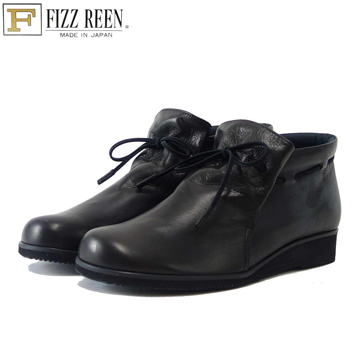 フィズリーン FIZZ REEN 2221 ブラック(日本製) ソフトレザーの快適アンクルブーツ 「靴」