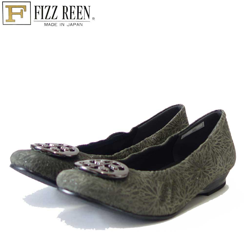 おしゃれで個性が光る天然皮革シューズ 倉庫 快適バレエシューズ 期間限定で特別価格 フィズリーン FIZZ REEN 300 グレースエードプリント ローヒル 快適 パンプス 日本製 靴 レディース