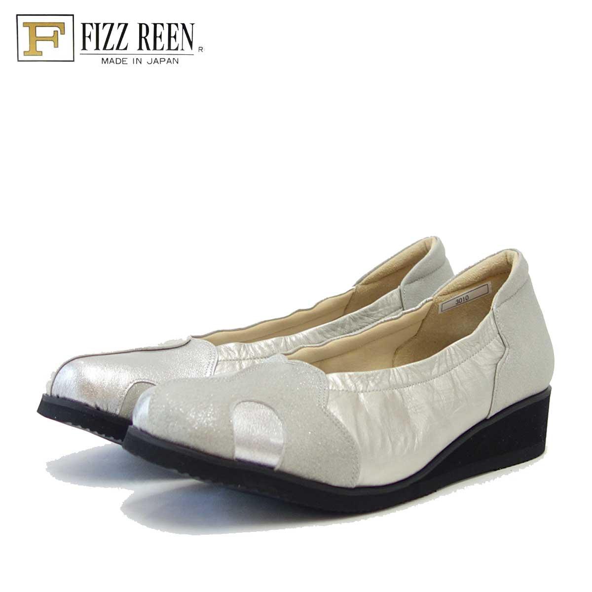フィズリーン FIZZ REEN 3010 シルバー(レディース) 快適EEEEのウェッジパンプス(日本製)「靴」