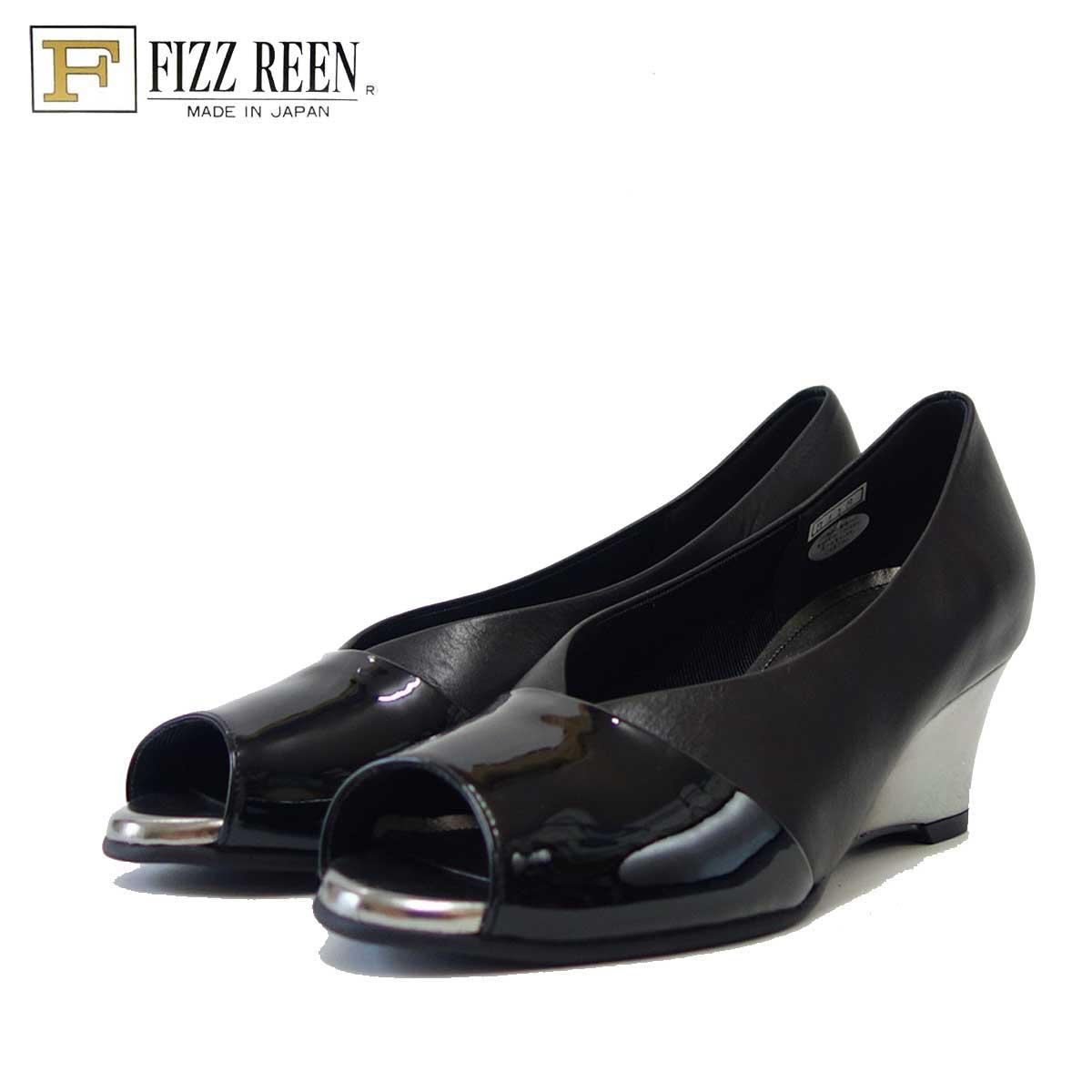 フィズリーン FIZZ REEN 3418 ブラック(レディース) 快適EEEのオープントゥウェッジパンプス(日本製)「靴」 母の日 おすすめ ギフト