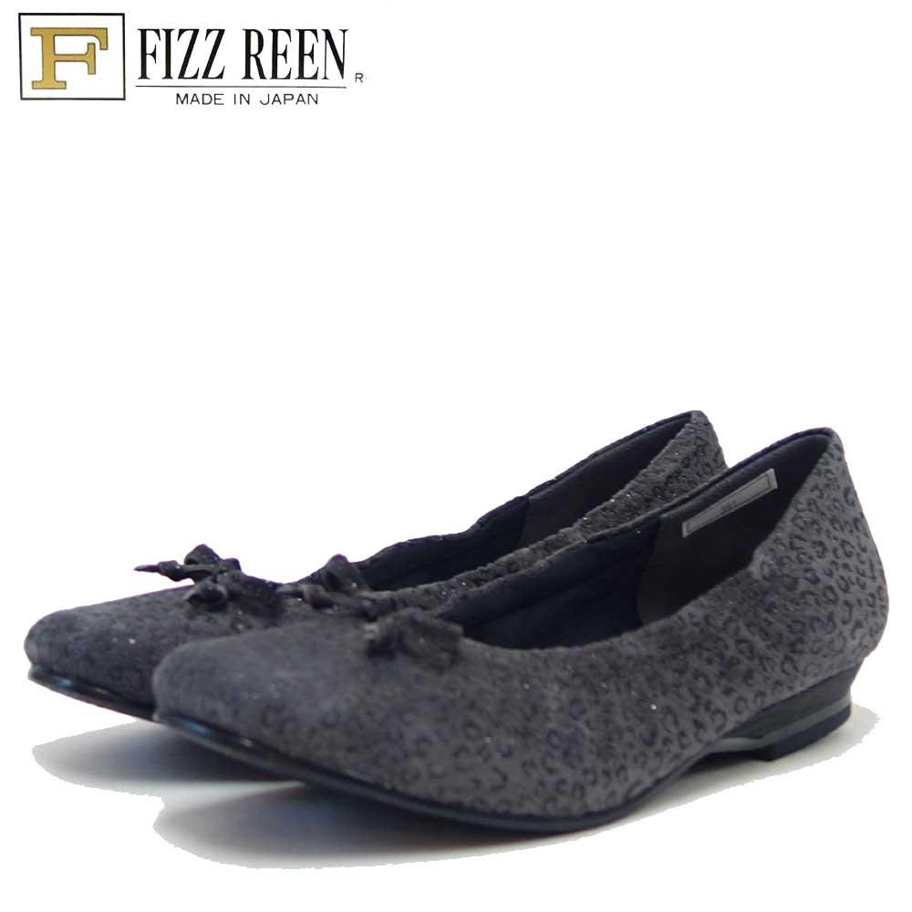 フィズリーン FIZZ REEN 391 グレー(レディース) バレエシューズ パンプス(日本製)「靴」
