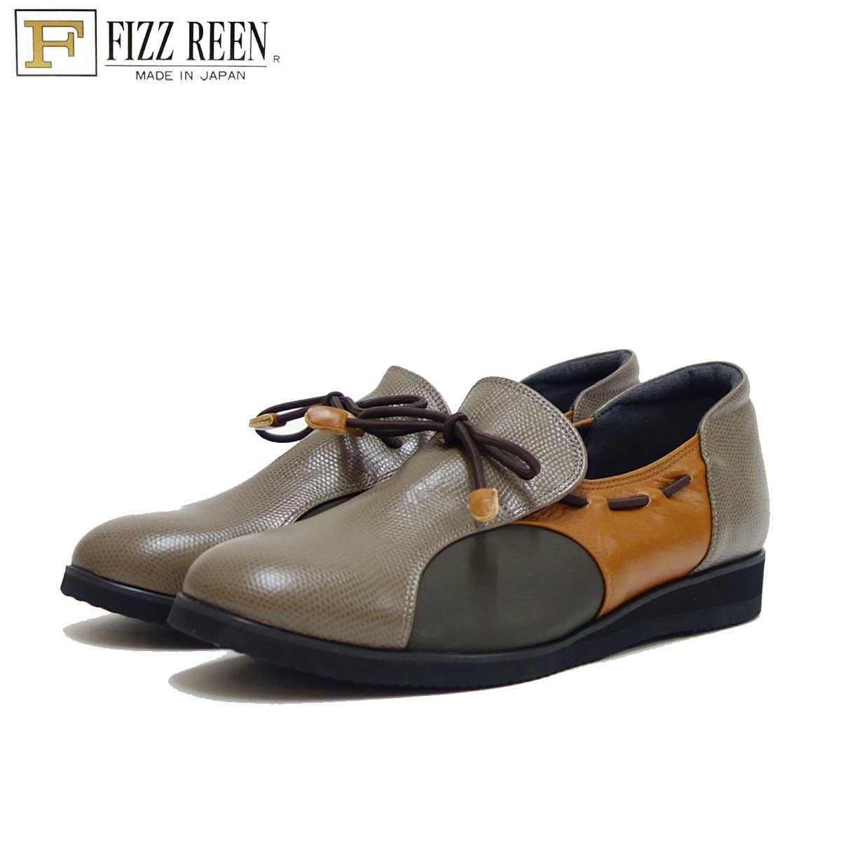 フィズリーン FIZZ REEN 4020 チャコール(レディース) EEEE幅 ストレッチ フラット シューズ(日本製)「靴」