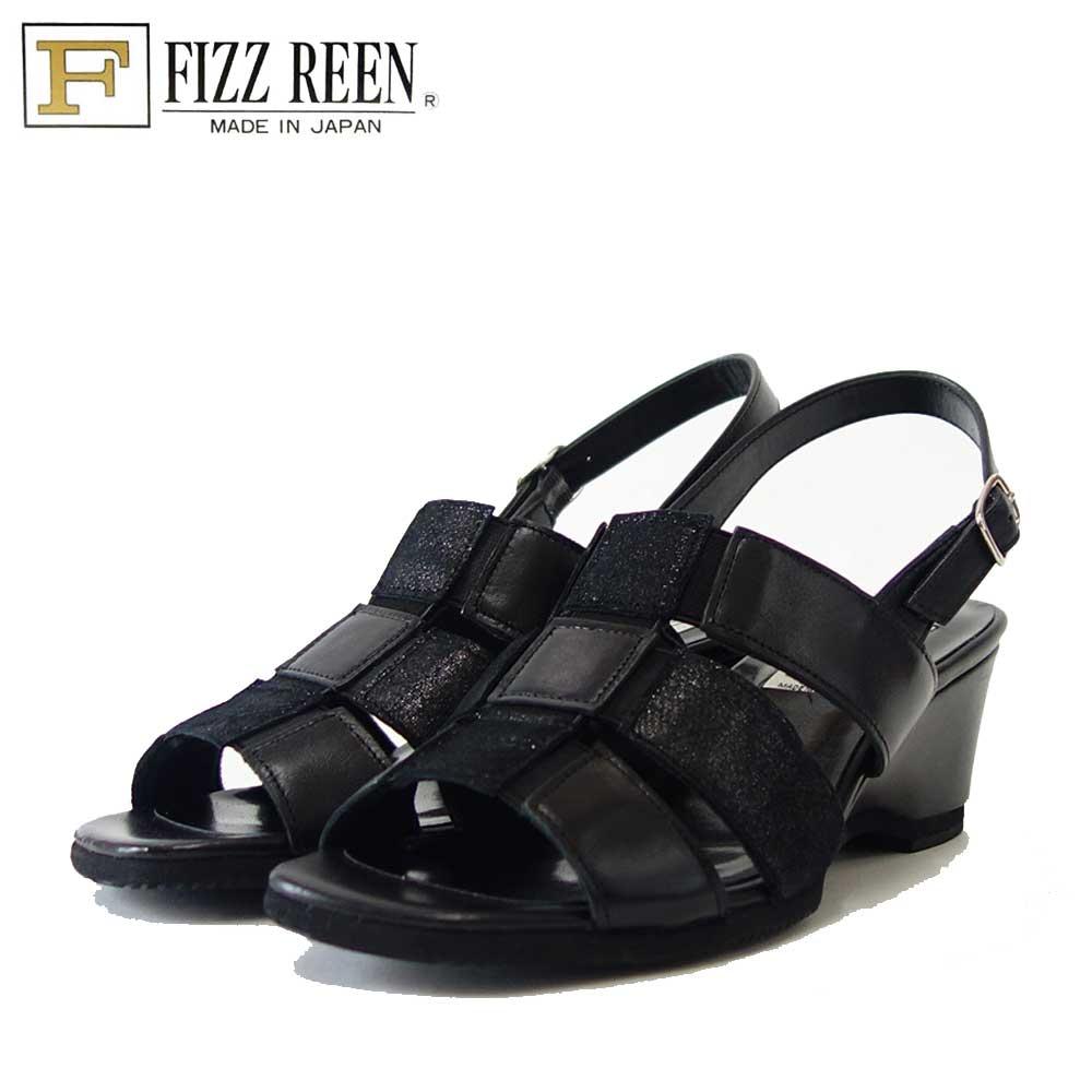 FIZZ REEN フィズリーン 5337 ブラック ストレッチゴム ウェッジサンダル 「靴」