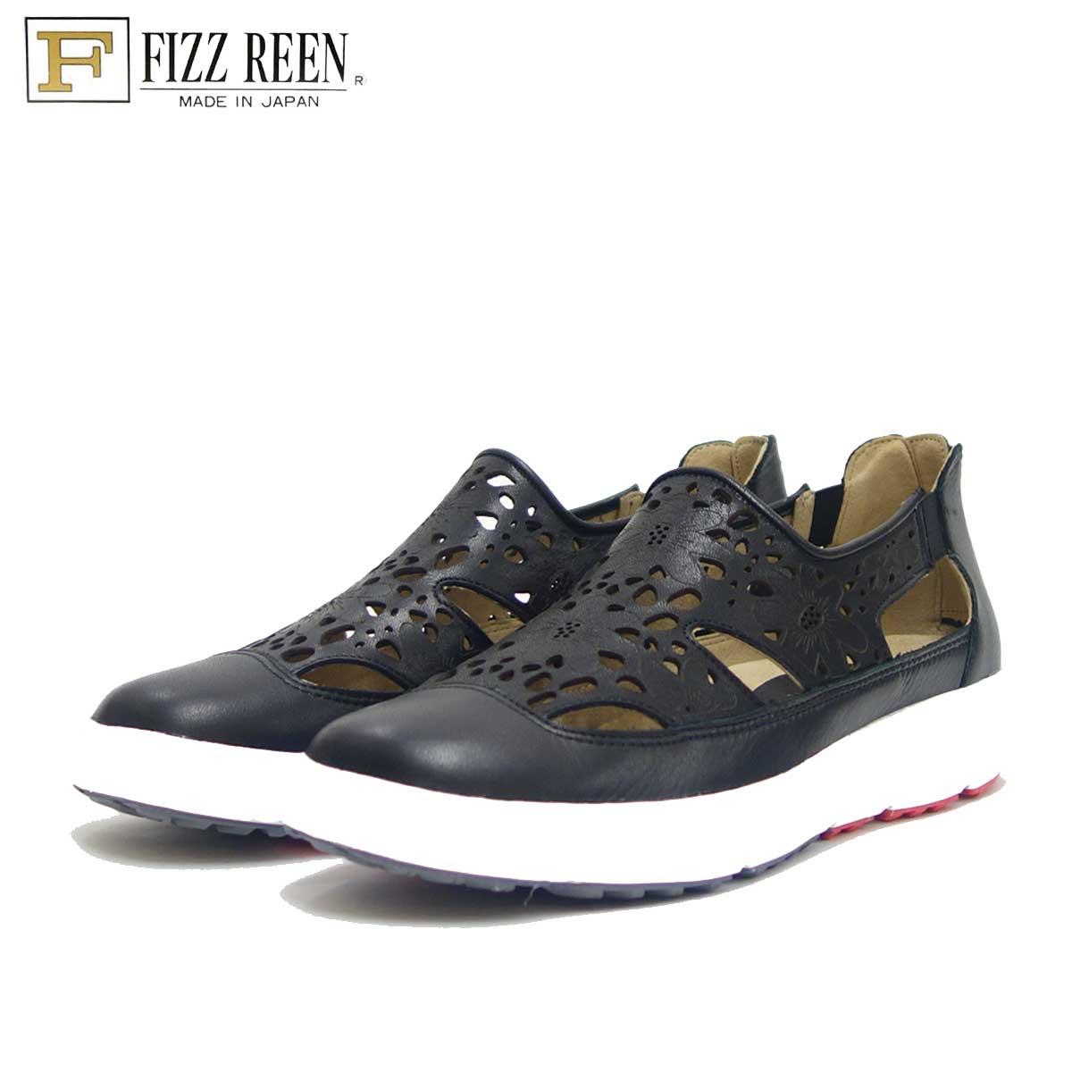 フィズリーン FIZZ REEN 901 ブラック(レディース) 快適EEEのコンフォートシューズ(日本製)「靴」