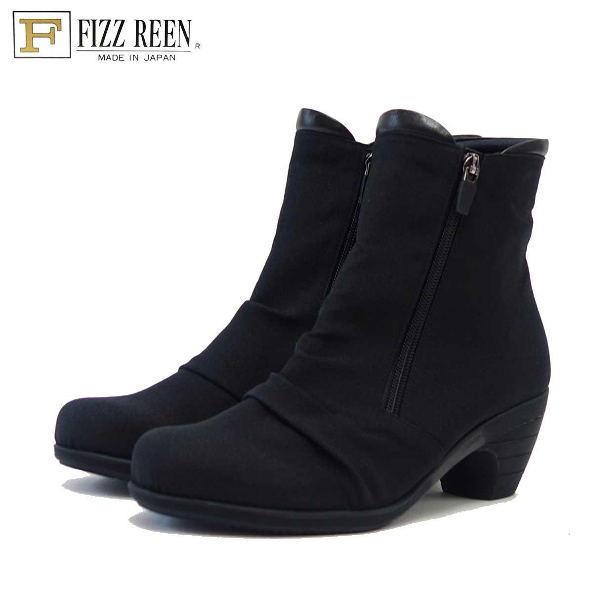フィズリーン FIZZ REEN 9339 ブラック(日本製)撥水加工ストレッチ素材のEEEショートブーツ 「靴」 母の日 おすすめ ギフト