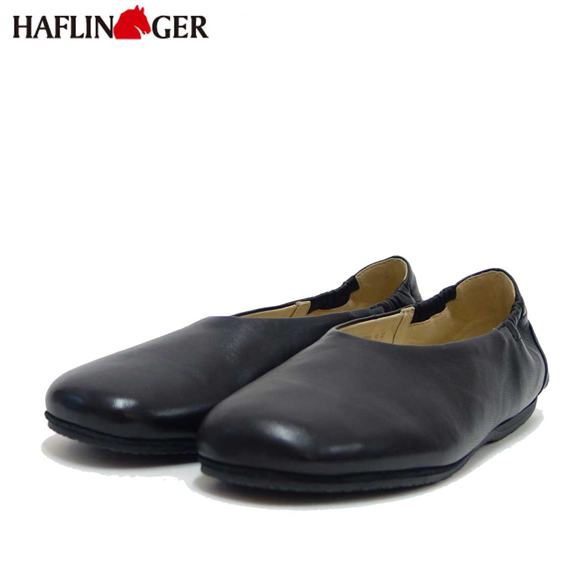 HAFLINGER ハフリンガー ステファニー HL 45101901 ブラック 「靴」