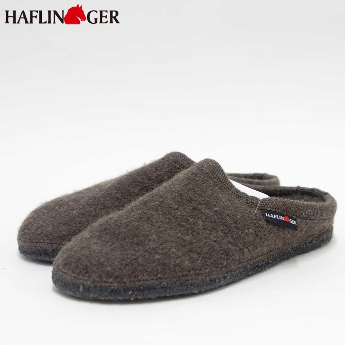 HAFLINGER ハフリンガー クヌート 61103801 モカ(ユニセックス)足をやさしく包み込む快適ルームシューズ「靴」
