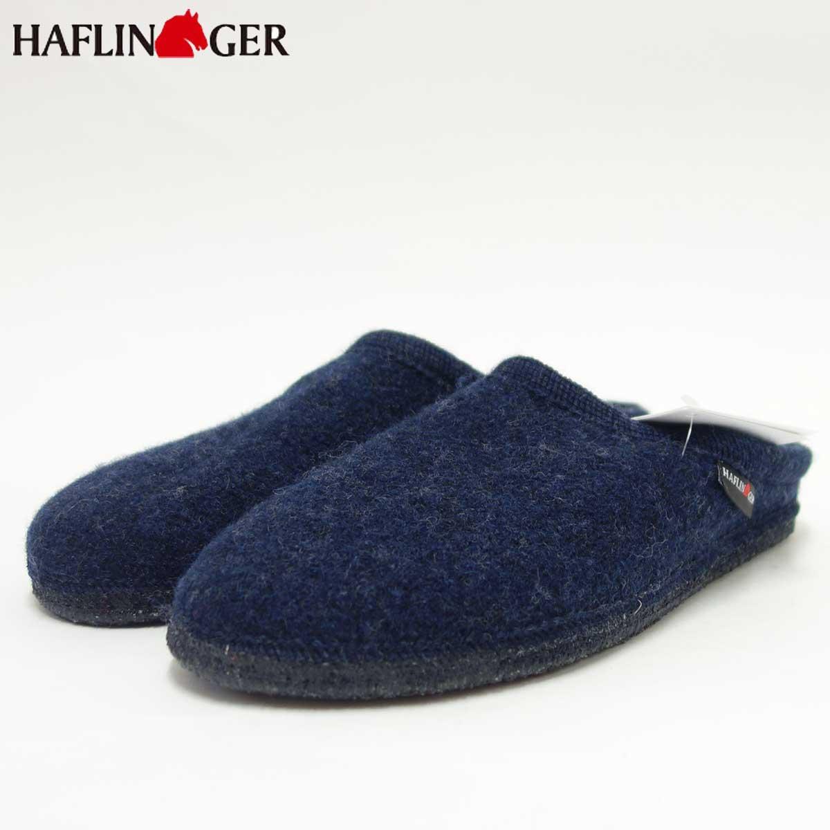 HAFLINGER ハフリンガー クヌート 61103802 ダークブルー(ユニセックス)足をやさしく包み込む快適ルームシューズ「靴」