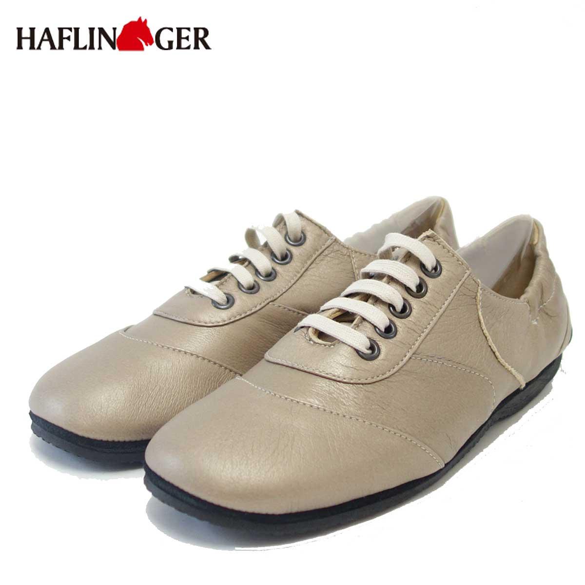 HAFLINGER ハフリンガー テイラー HL 45200205 チタン 「靴」