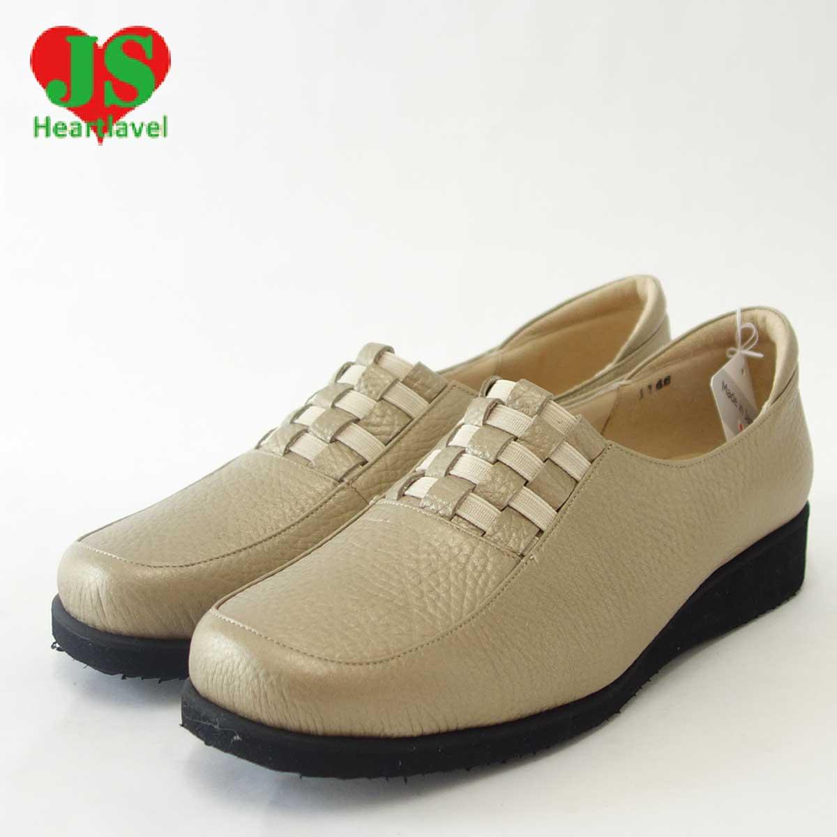 JS Heartlavel ジェイエス ハートラベル1146 ゴールド(レディース)日本製ゆったりEEEEの楽ちんシューズ天然皮革のカジュアルシューズ 「靴」