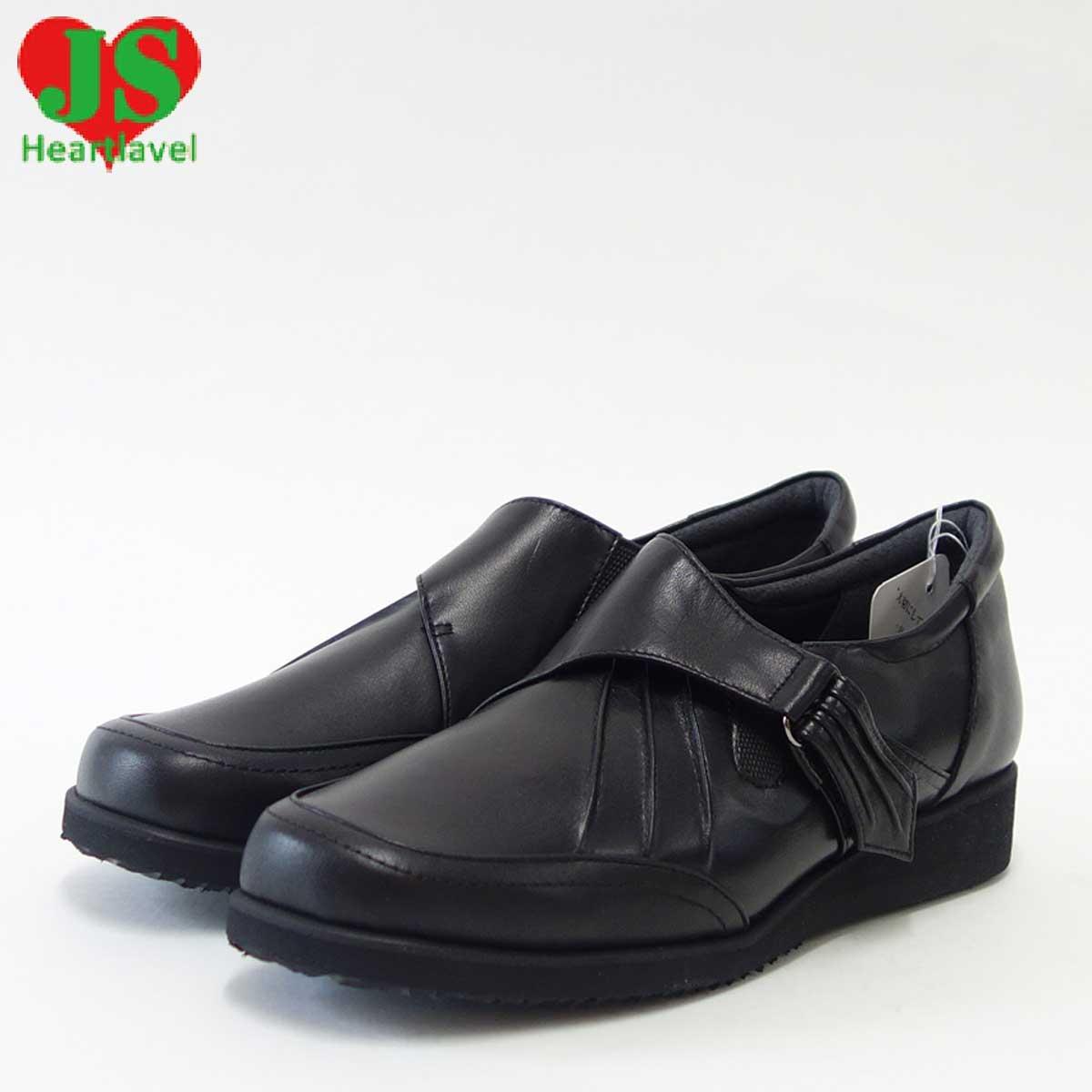 JS Heartlavel ジェイエス ハートラベル1152 ブラック(レディース)日本製ゆったりEEEEの楽ちんシューズ天然皮革のカジュアルシューズ 「靴」