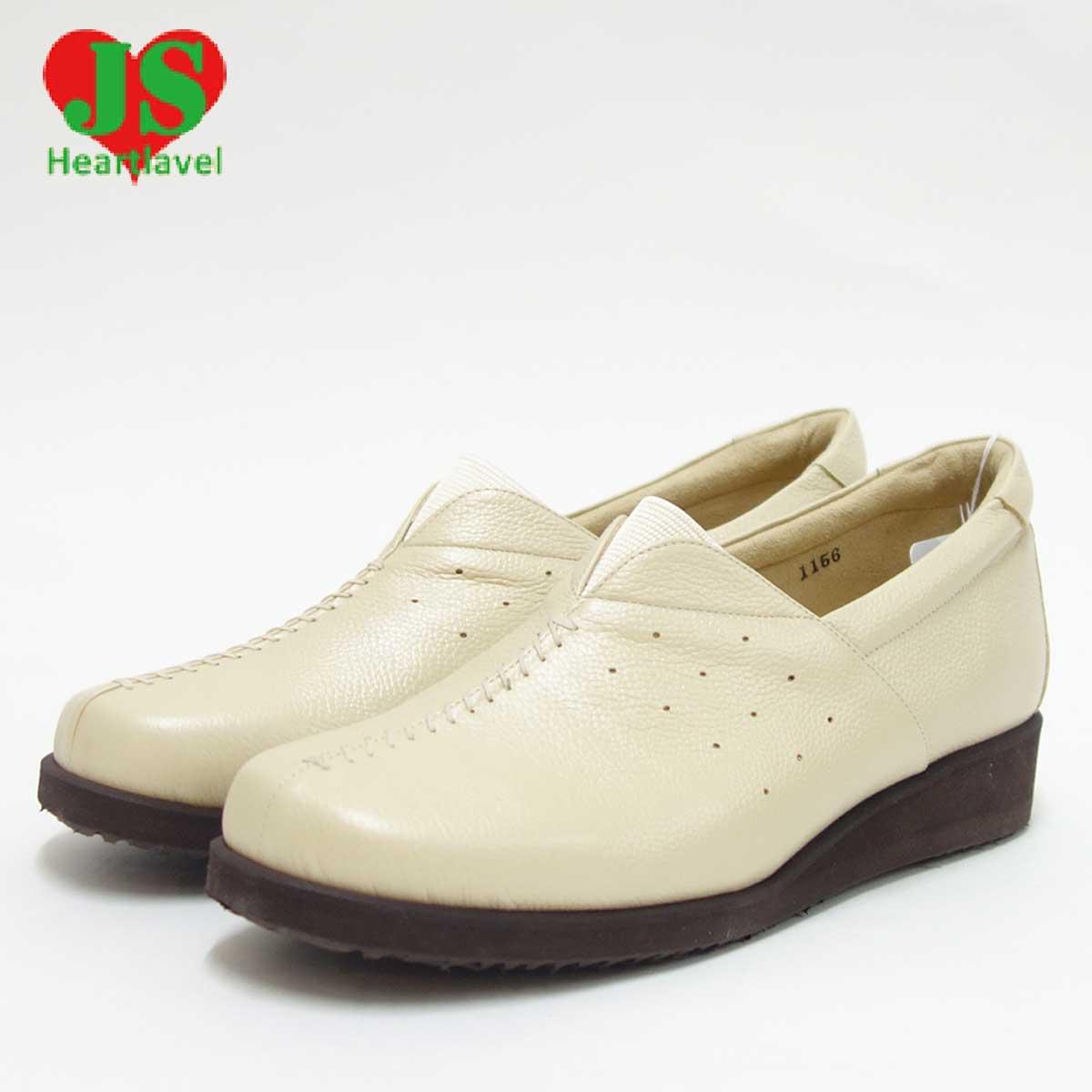 JS Heartlavel ジェイエス ハートラベル1156 ベージュ(レディース)日本製ゆったりEEEEの楽ちんシューズ天然皮革のカジュアルシューズ 「靴」