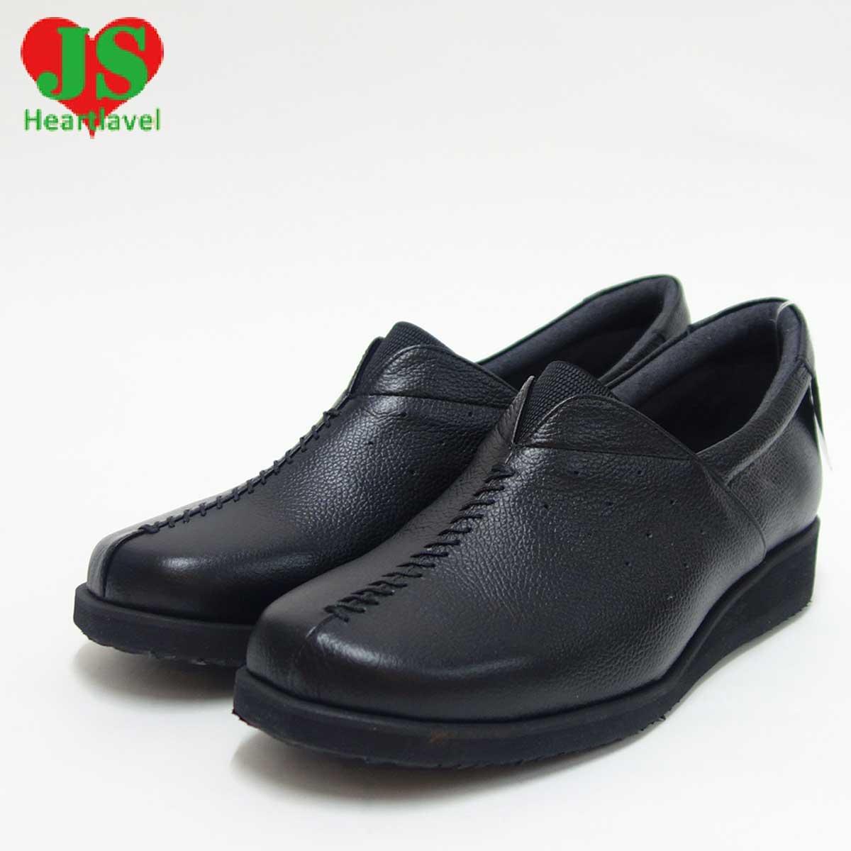 JS Heartlavel ジェイエス ハートラベル1156 ブラック(レディース)日本製ゆったりEEEEの楽ちんシューズ天然皮革のカジュアルシューズ 「靴」, 頴娃町 fdd4fd09
