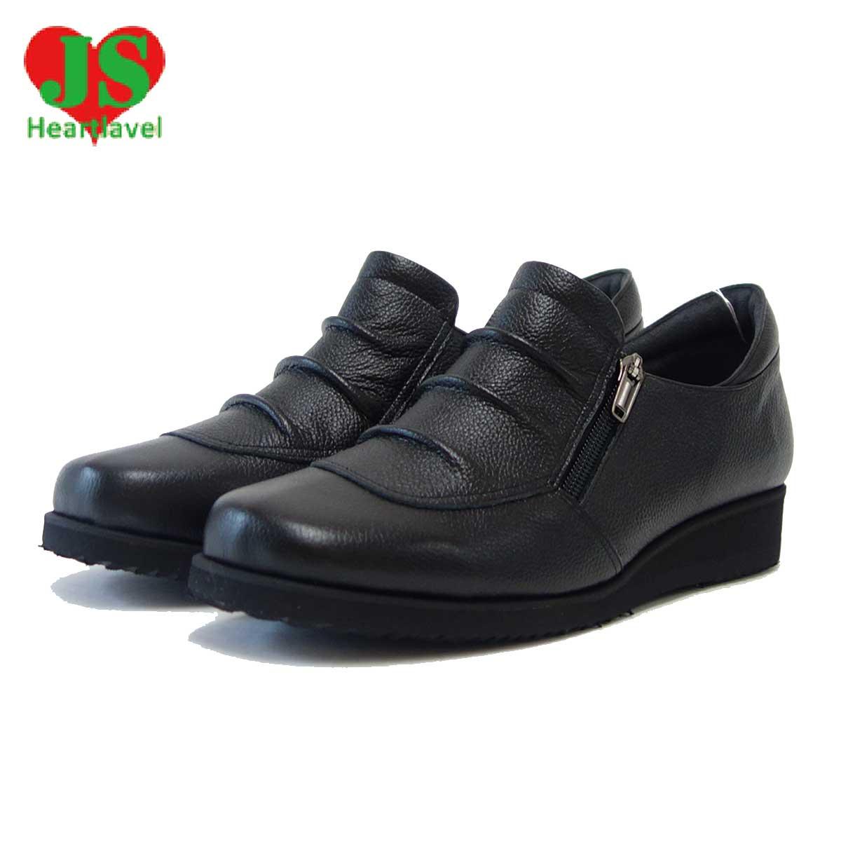 ジェイエス ハートラベル JS Heartlavel 1158 ブラック(レディース)日本製 ゆったりEEEEの楽ちんシューズ「靴」