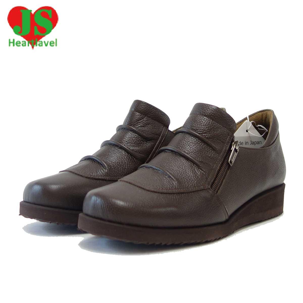 ジェイエス ハートラベル JS Heartlavel 1158 ブラウン(レディース)日本製 ゆったりEEEEの楽ちんシューズ「靴」