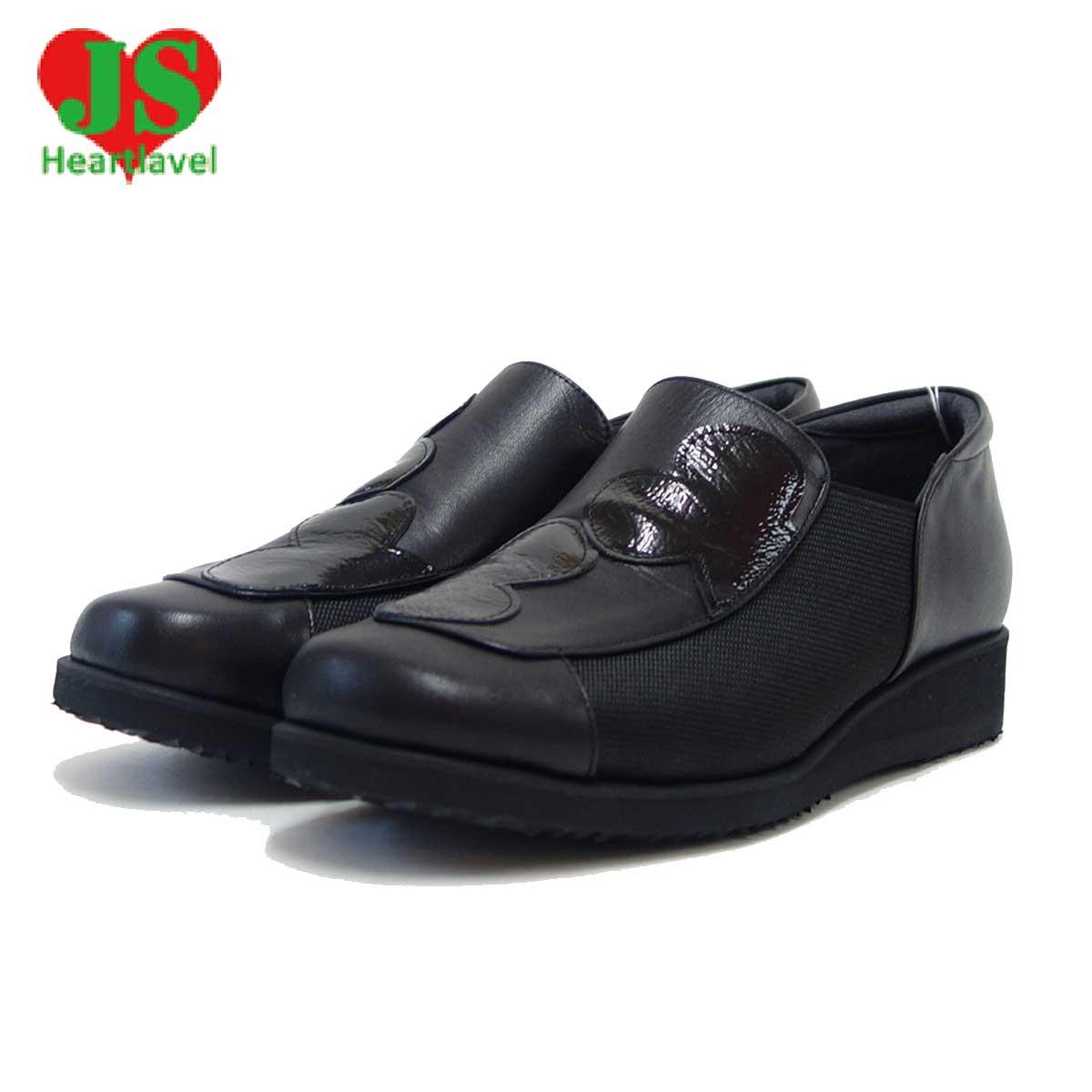 ジェイエス ハートラベル JS Heartlavel 1159 ブラック(レディース)日本製 ゆったりEEEEの楽ちんシューズ「靴」