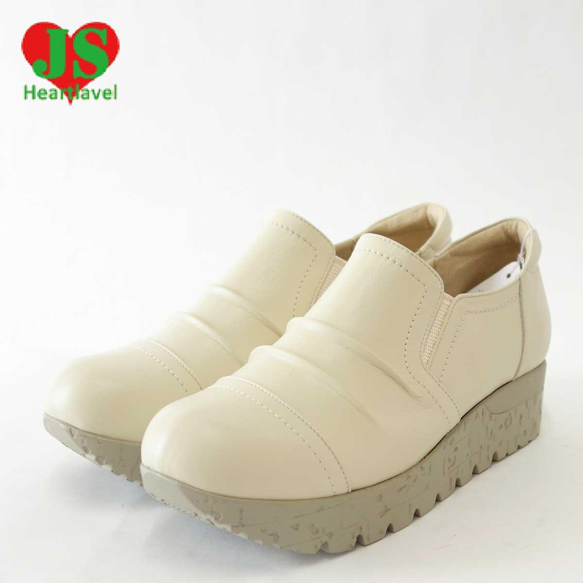 JS Heartlavel ジェイエス ハートラベル3020 ベージュ(レディース)日本製厚底・ゆったりEEEの楽ちんシューズ天然皮革のカジュアルシューズ 「靴」
