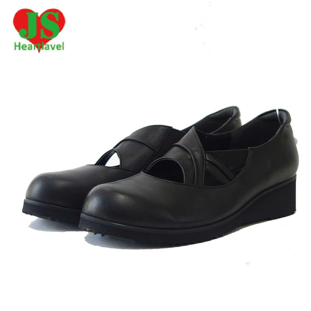ジェイエス ハートラベル JS Heartlavel 3036 ブラック(レディース)日本製 ゆったりEEEEの楽ちんシューズ「靴」