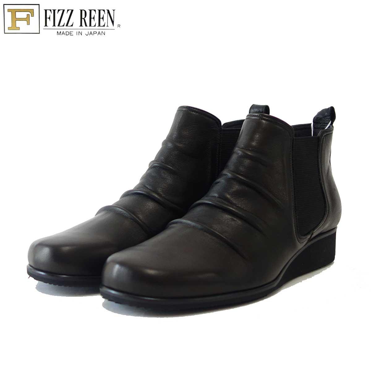 ジェイエス ハートラベル JS Heartlavel 610 ブラック(レディース)日本製 ゆったりEEEの楽ちんブーツ「靴」