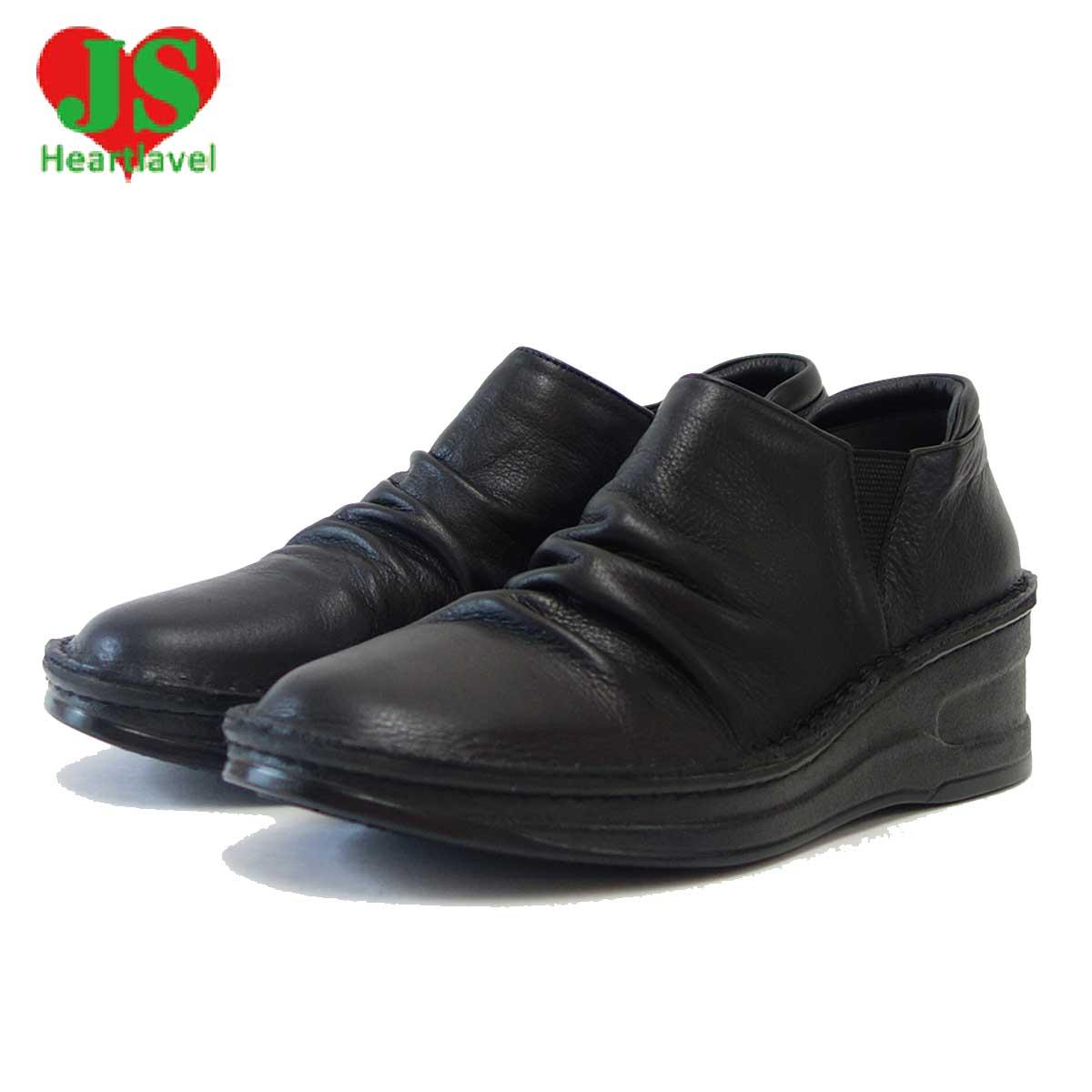 ジェイエス ハートラベル JS Heartlavel 85 ブラック(レディース)日本製 ゆったりEEEの楽ちんシューズ「靴」 母の日 おすすめ ギフト