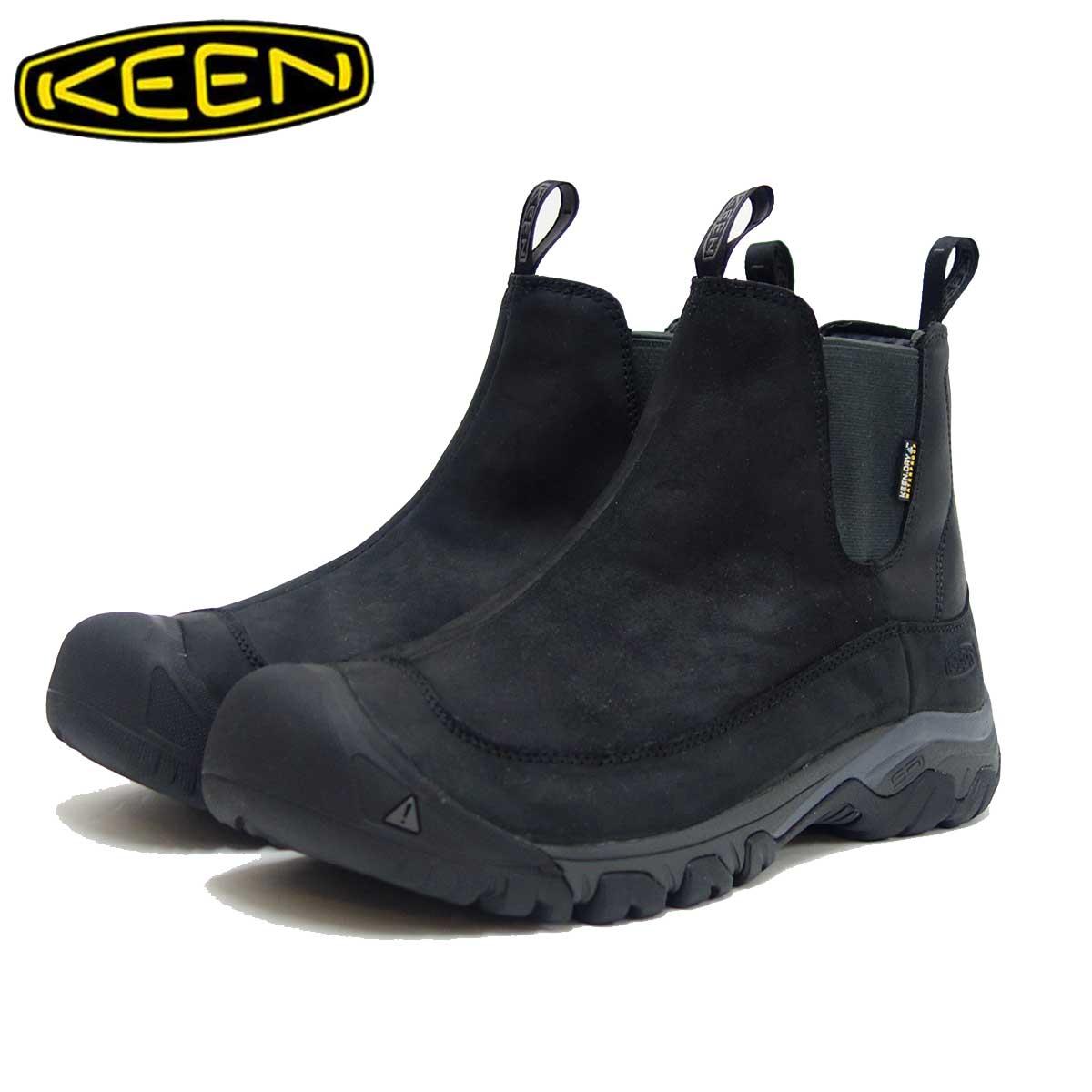 キーン KEEN アンカレッジ ブーツ スリー ウォータープルーフ 1017789 ブラック(メンズ) 「靴」