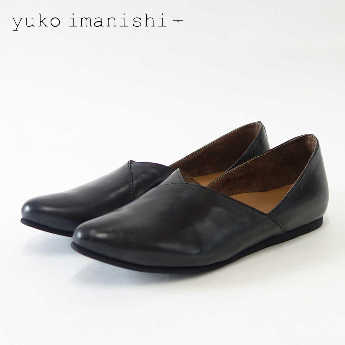 ユーコ イマニシ yuko imanishi +  76149 ブラック 甲深 フラット スリッポンシューズ 「靴」