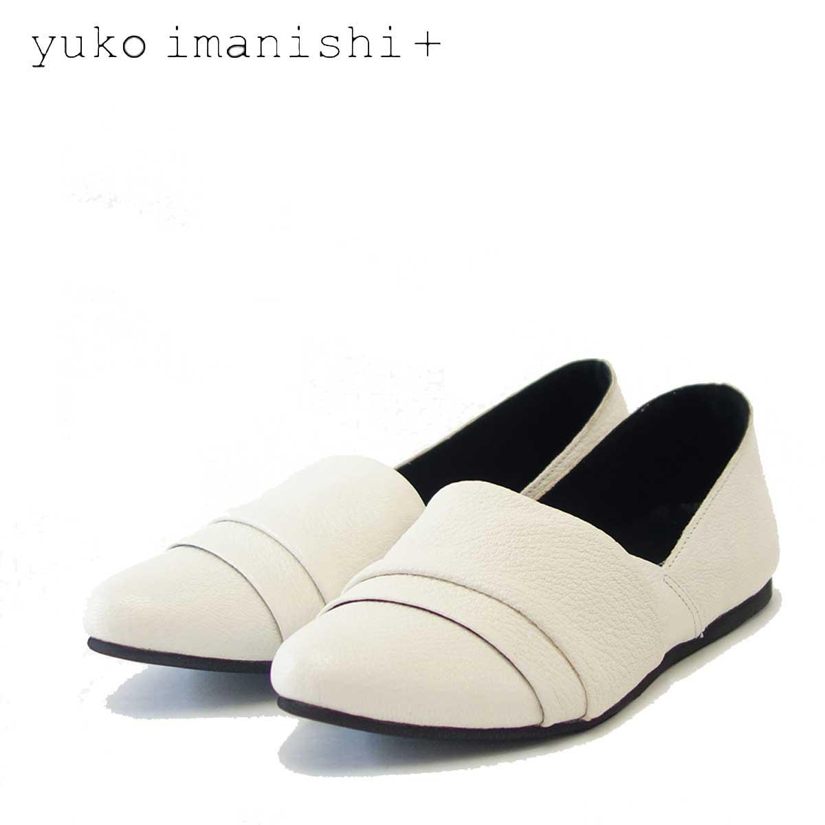 yuko imanishi + (ユーコ イマニシ) 77188 ホワイト甲深 フラット スリッポンシューズ「靴」