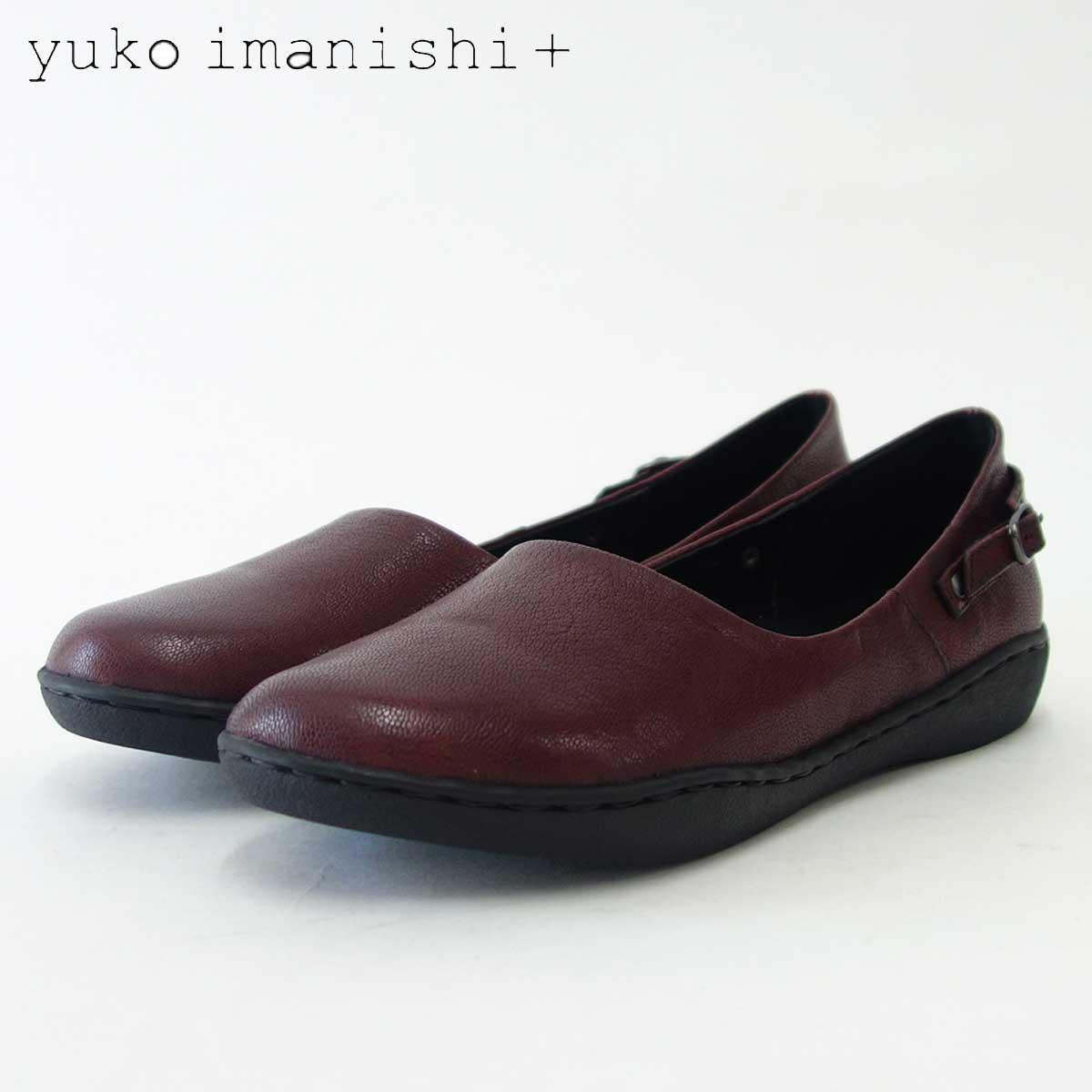 ユーコ イマニシ yuko imanishi +  77197 ワインレッド 丸トゥ フラット 2WAY スリッポンシューズ 「靴」