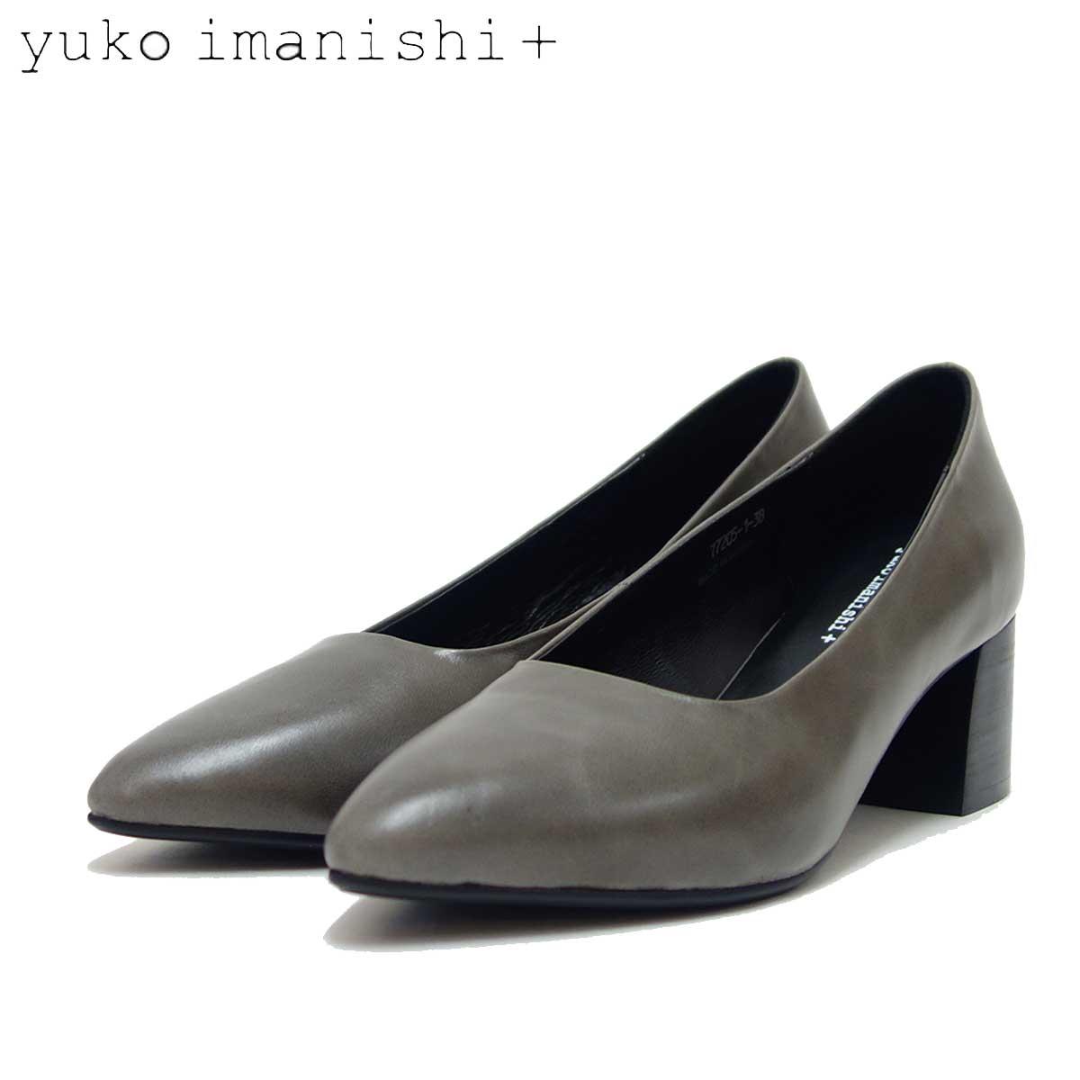 ユーコ イマニシ yuko imanishi +  77205-1 グレー パンプス 5cmヒール 「靴」