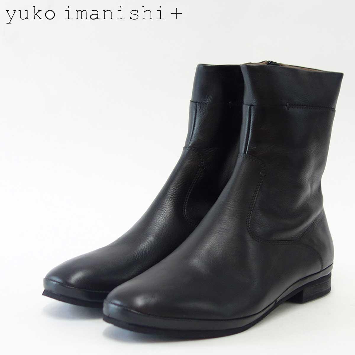 yuko imanishi + (ユーコイマニシ+) 77714 ブラック上質天然皮革のサイドファスナーブーツ「靴」