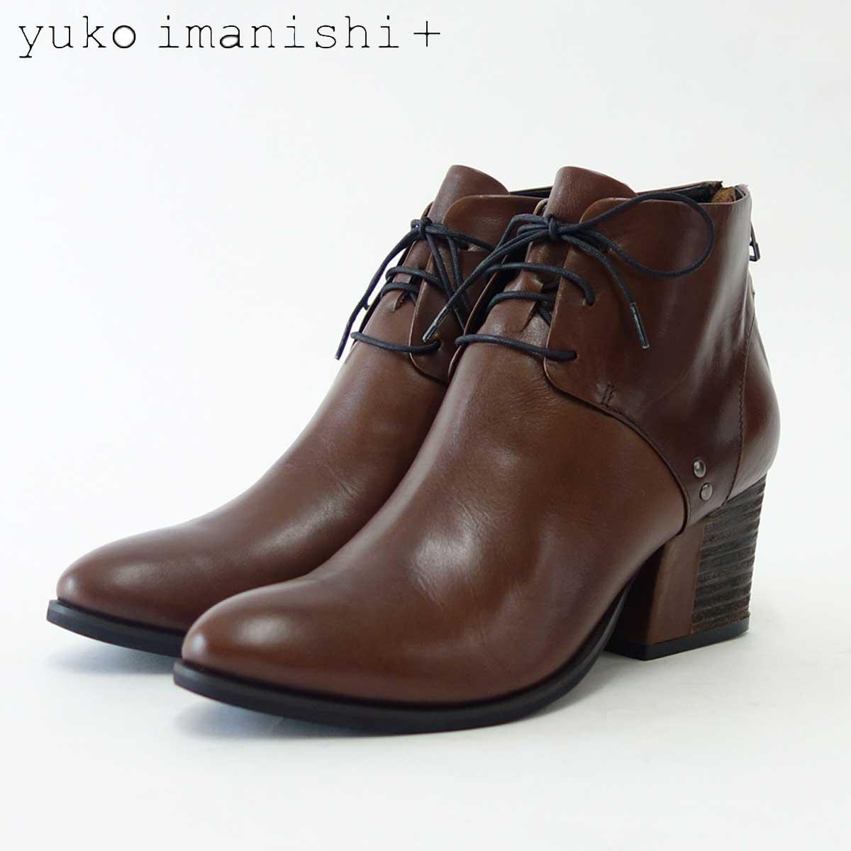 yuko imanishi + (ユーコイマニシ+) 77720 レッドブラウン 上質天然皮革のバックファスナーブーツ 「靴」