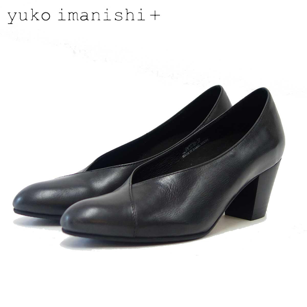 ユーコ イマニシ yuko imanishi +  781018 ブラック ウォーキングパンプス 「靴」