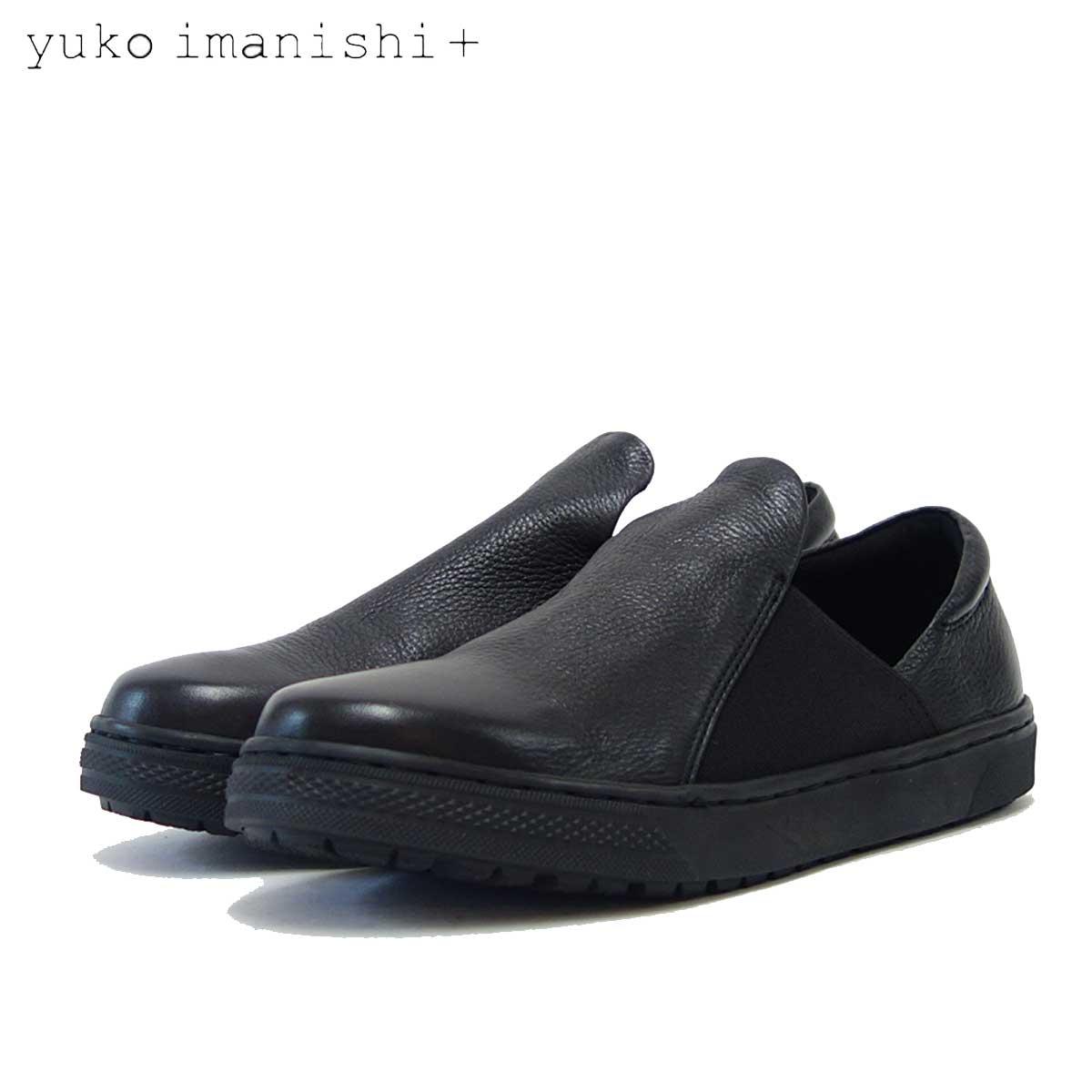 【スーパーDEAL20%ポイントバック】ユーコ イマニシ yuko imanishi +  796017 ブラック 甲深 フラット スリッポンシューズ 「靴」