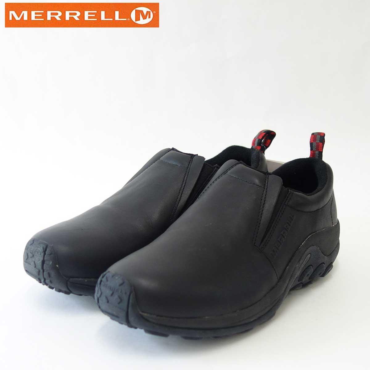 MERRELL メレル ジャングルモックレザー(メンズ)Jungle moc Leather 567113 ブラックエアークッションで快適ウォーク「靴」