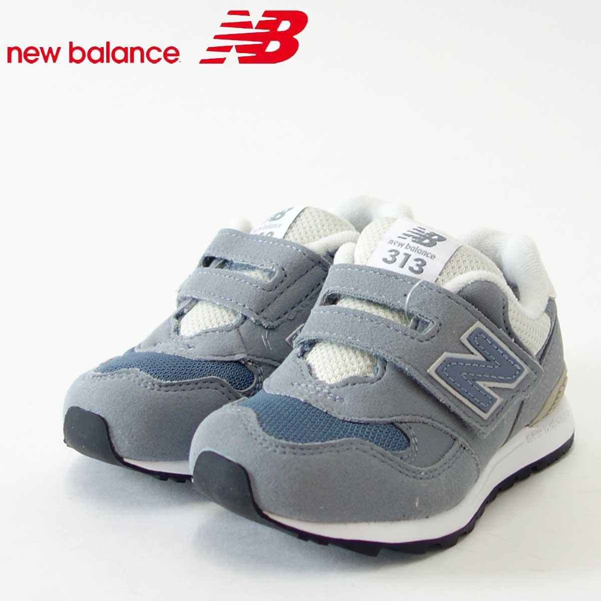 new balance 372