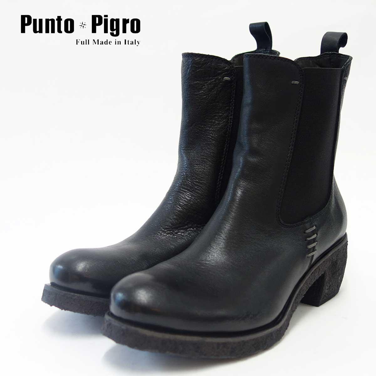 イタリア製サイドゴアブーツPunto Pigro プントピグロTEXAS 21 ブラック「靴」