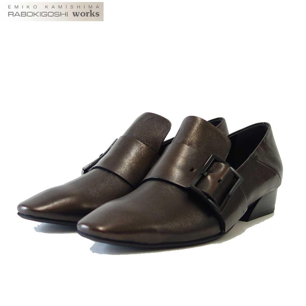 RABOKIGOSHI works(ラボキゴシ ワークス) 12241 ダークブラウン ベルテッドシューズ 「靴」