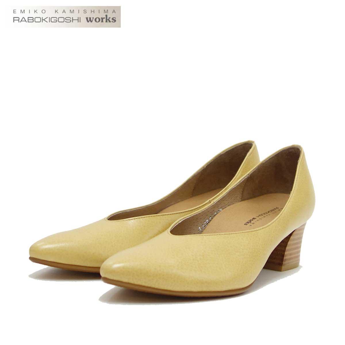 RABOKIGOSHI works(ラボキゴシ ワークス) 12287 ベージュ フットベットプレーンパンプス 「靴」