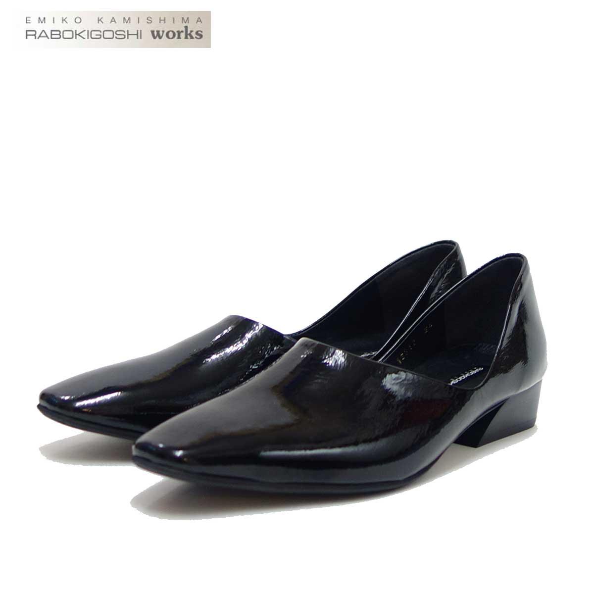 RABOKIGOSHI works(ラボキゴシ ワークス) 12312 ブラック エナメルスリッポン 「靴」