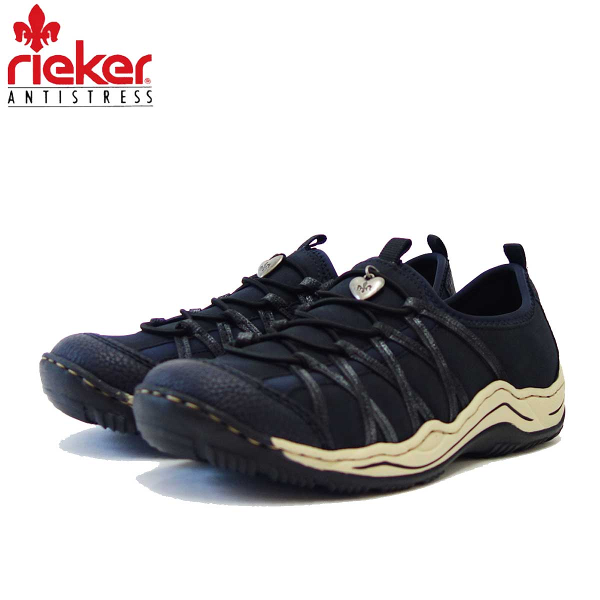 rieker リーカー 0559 15 ネイビーブルー クッション性の良いお洒落スニーカー 「靴」