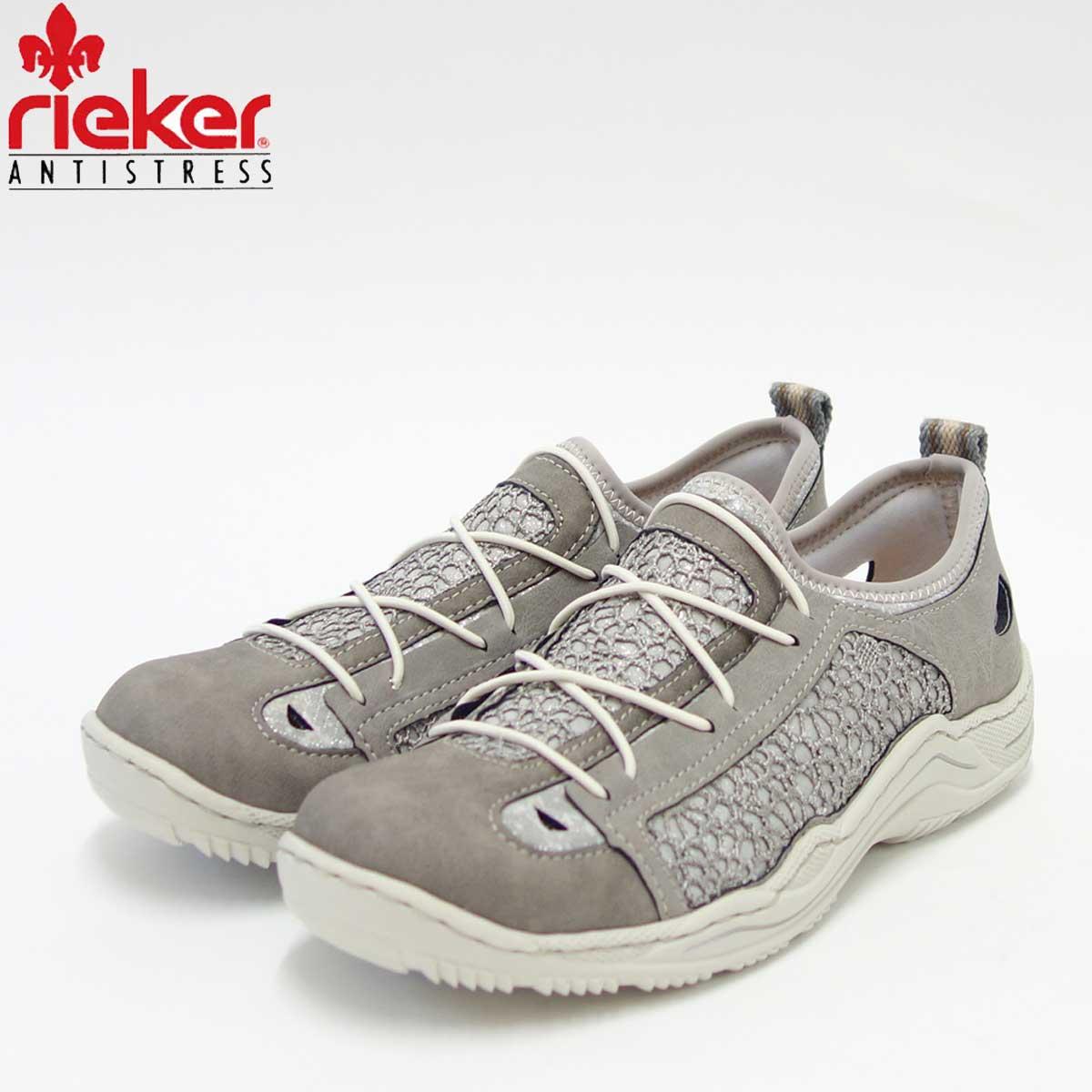 rieker リーカー 0571 43 グレーコンビクッション性の良いお洒落スニーカー「靴」