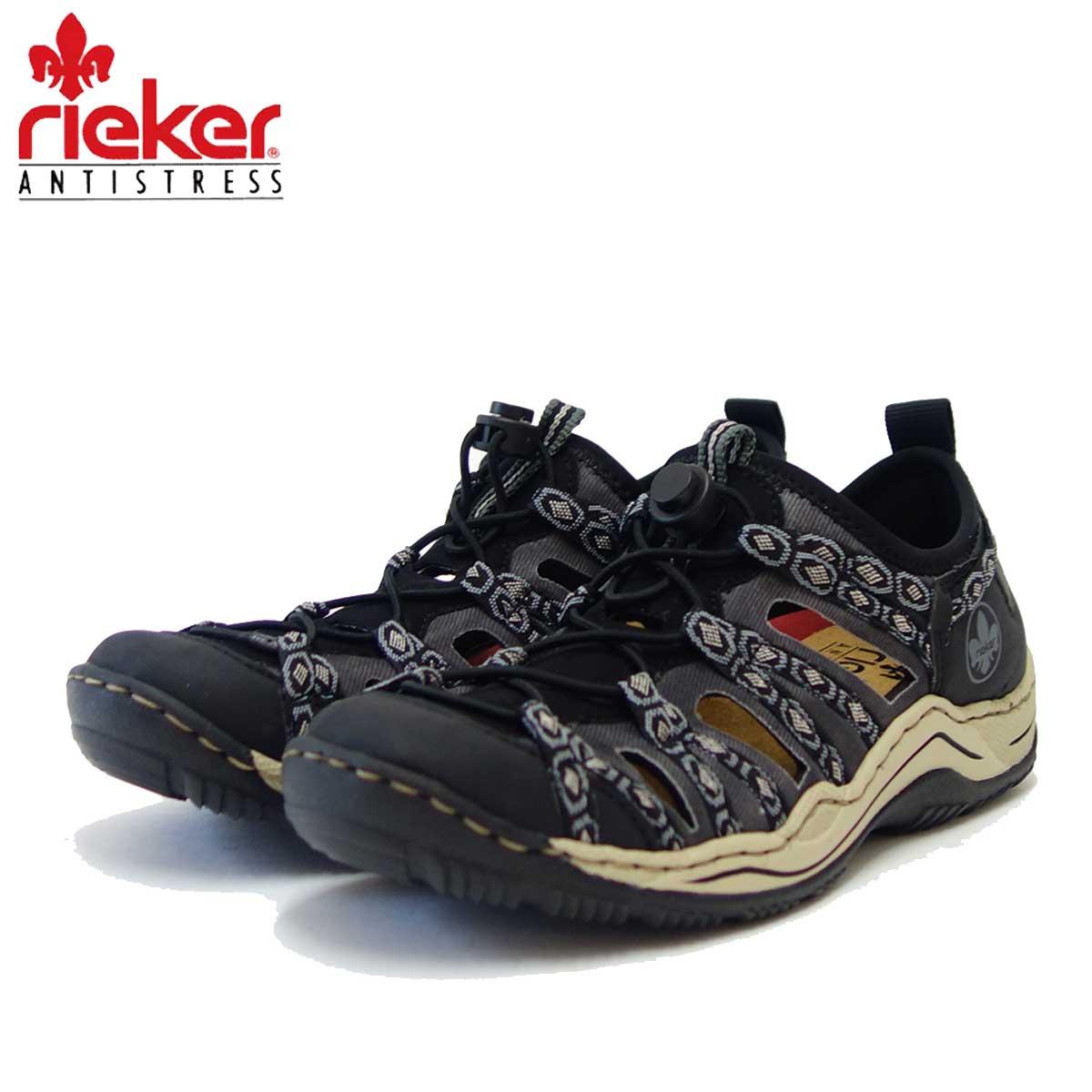 rieker リーカー 0583 02 ブラック クッション性の良いスリッポンスニーカー 「靴」