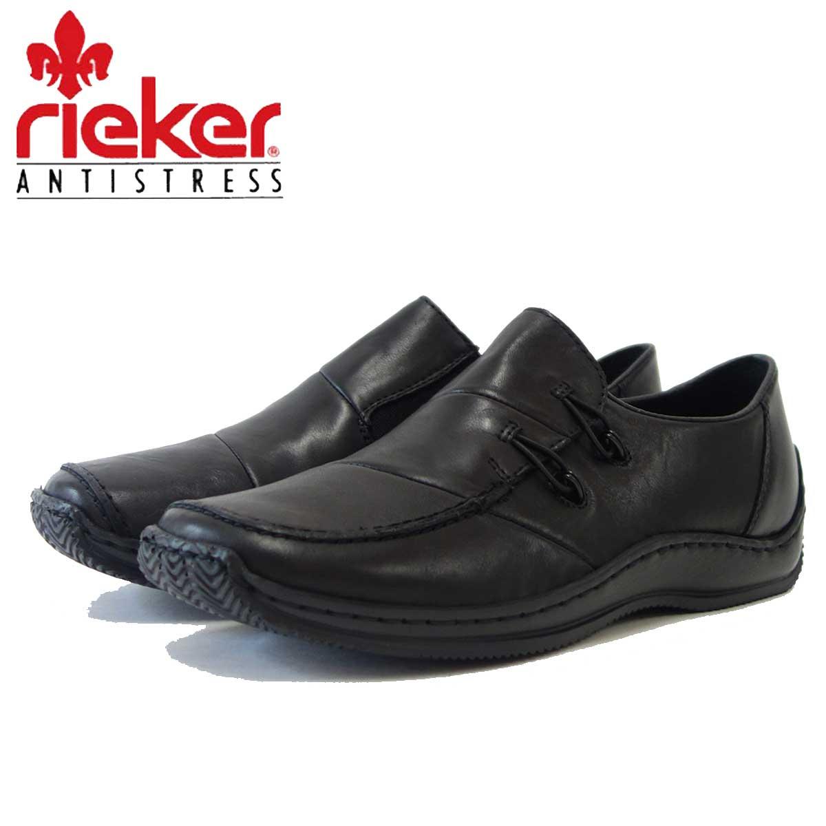 リーカー rieker 1762 ブラック(レディース) 天然皮革のスリッポン「靴」