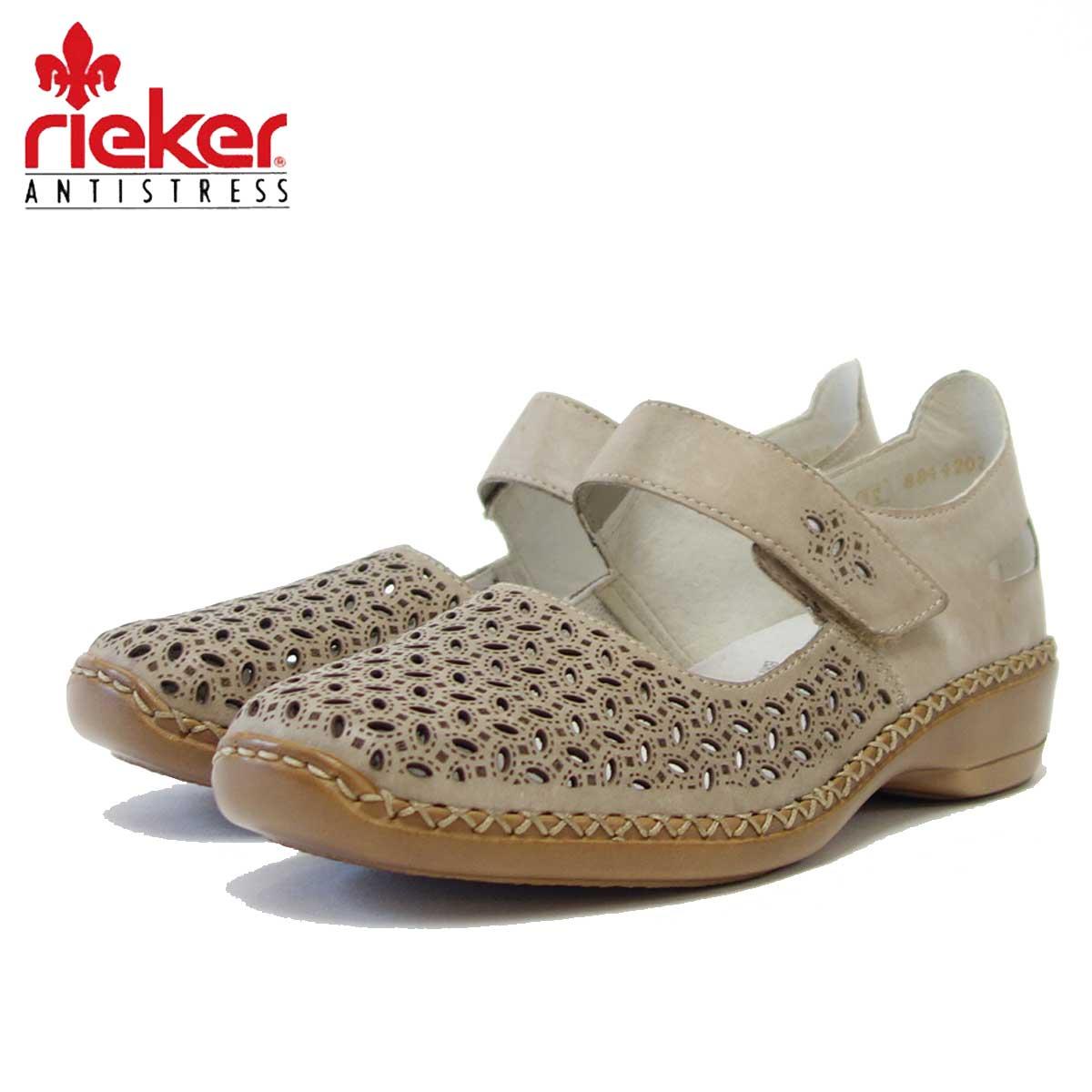 rieker リーカー 463G8 62 Clay / Silver (レディース) クッション性の良いお洒落ストラップシューズ 「靴」