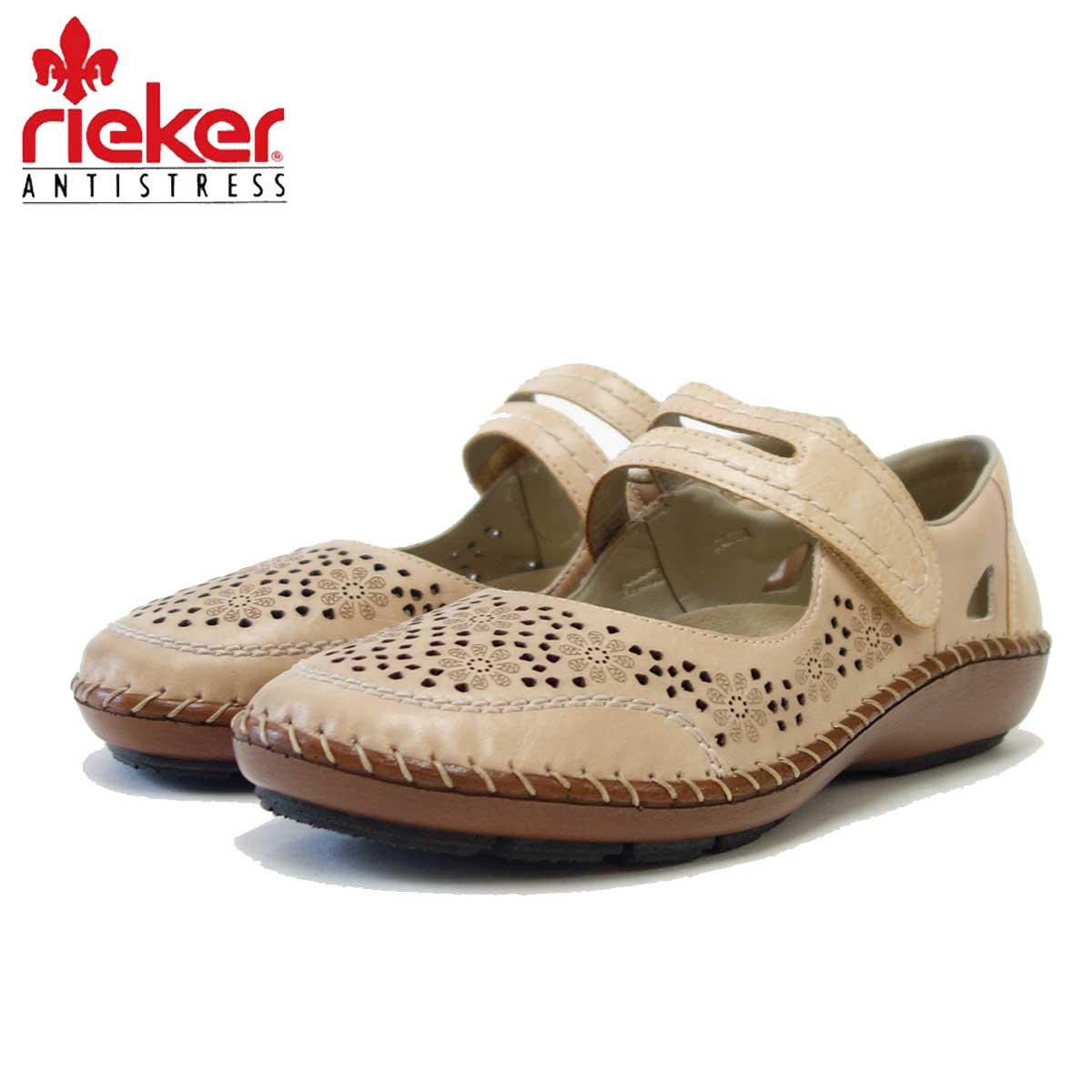 rieker リーカー 44875 31 ローズ (レディース) クッション性の良いお洒落ストラップシューズ 「靴」