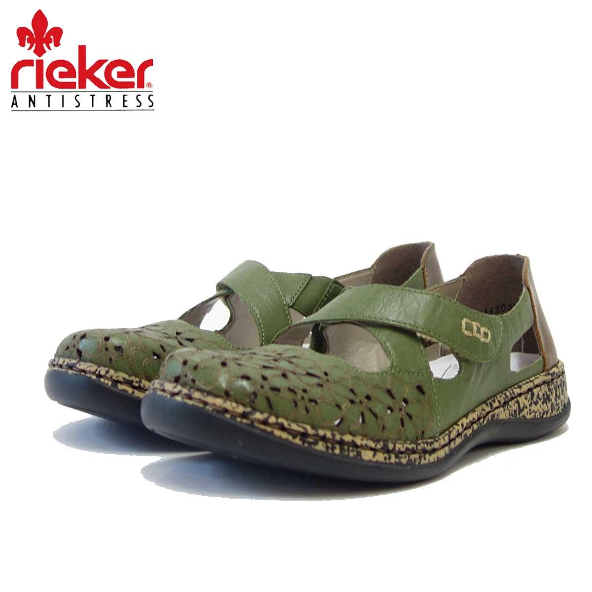 rieker リーカー 463H4 52 グリーン (レディース) クッション性の良いお洒落ストラップシューズ 「靴」